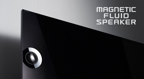 Sony Magnetic Fluid Speaker