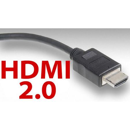 HDMI 2.0 вече е тук. Готови ли сте?